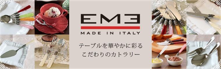EME エメ
