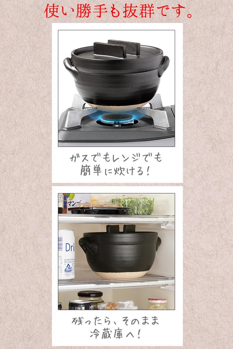 おひつにもなる、美味しく炊ける釜戸炊飯器