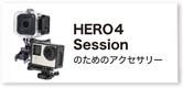 HERO4&Session