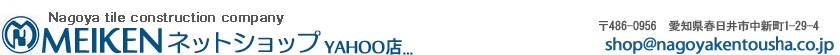 TOTOタイルデッキシステム材「バーセア」全国送料無料!