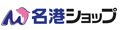 名港ショップヤフー店 ロゴ