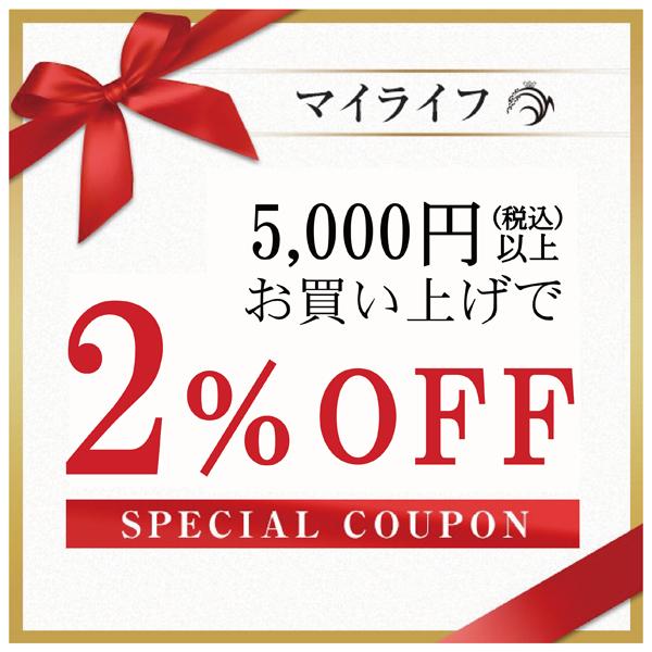当店で販売する「日本の銘米」「姫物語」で使えるクーポン:39(サンキュウ)割引! 3,9000円以上のお買い上げで5%OFF。