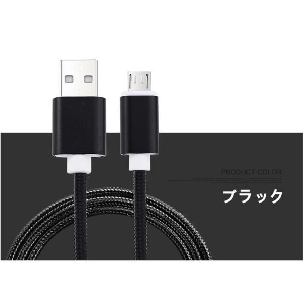 micro USBケーブル マイクロUSB Android用 0.25/0.5/1/1.5m 急速充電ケーブル  モバイルバッテリー ケーブル スマホ充電器 Xperia Galaxy AQUOS 多機種対応|meiseishop|20