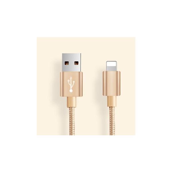 iPhoneケーブル iPad iPhone用 急速充電ケーブル 長さ 2m 充電器 データ転送ケーブル USBケーブル スマホ合金ケーブル iPhone8 Plus iPhoneX モバイルバッテリー|meiseishop|22