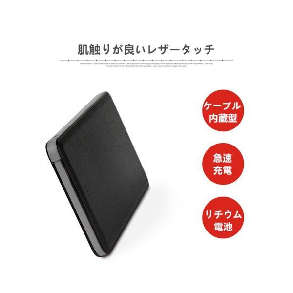 6000mAhケーブル内蔵型 モバイルバッテリー iOS/Android対応 大容量 軽量 薄型 iphone7 Plus Xperiaバッテリー 充電器 極薄 急速充電【PL保険加入済み】送料無料|meiseishop|19