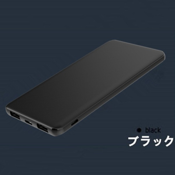 6000mAh大容量 iOS/Android対応 モバイルバッテリー 軽量 薄型 スマホ iphone7 Plus Xperia携帯充電器 極薄 急速充電 スマートフォン【PL保険加入済み】送料無料|meiseishop|16