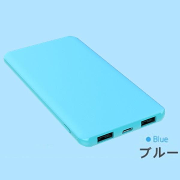 6000mAh大容量 iOS/Android対応 モバイルバッテリー 軽量 薄型 スマホ iphone7 Plus Xperia携帯充電器 極薄 急速充電 スマートフォン【PL保険加入済み】送料無料|meiseishop|17