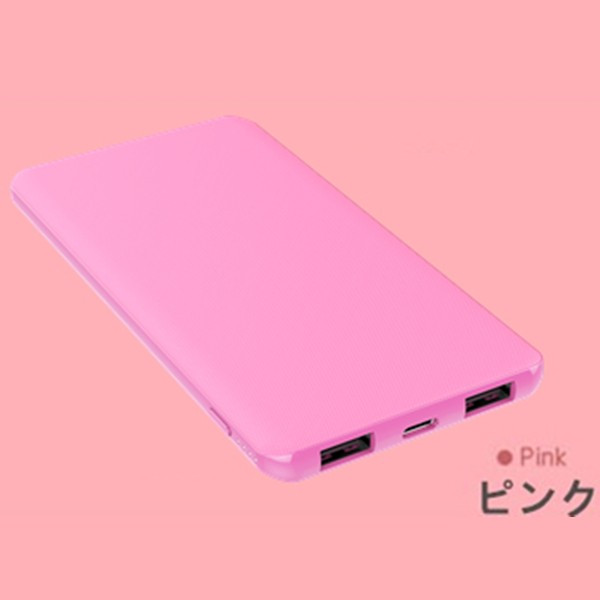 6000mAh大容量 iOS/Android対応 モバイルバッテリー 軽量 薄型 スマホ iphone7 Plus Xperia携帯充電器 極薄 急速充電 スマートフォン【PL保険加入済み】送料無料|meiseishop|18