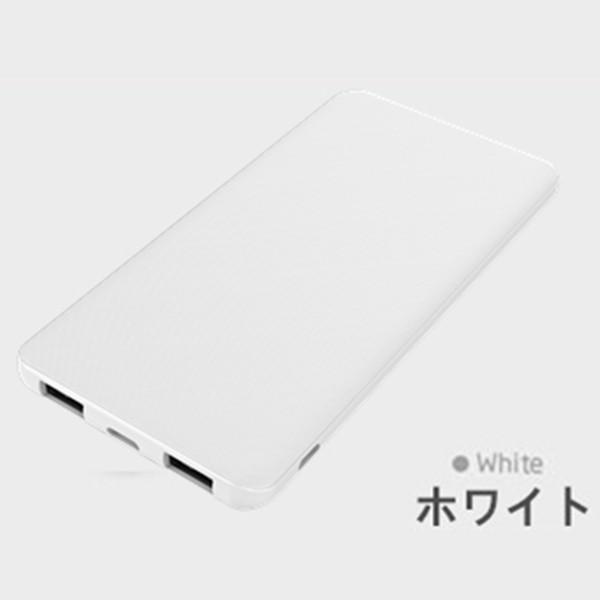 6000mAh大容量 iOS/Android対応 モバイルバッテリー 軽量 薄型 スマホ iphone7 Plus Xperia携帯充電器 極薄 急速充電 スマートフォン【PL保険加入済み】送料無料|meiseishop|15