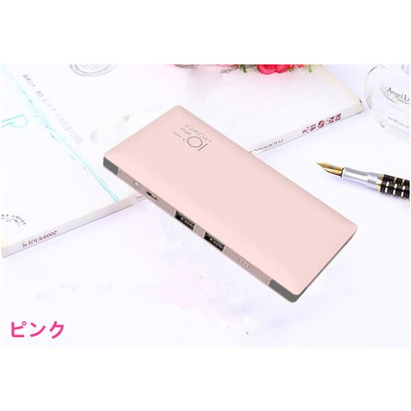 iOS/Android対応 10000mAh ケーブル内蔵型モバイルバッテリー 大容量 軽量 薄型 iphone Xperia バッテリー 急速充電【PSE認証済み】【PL保険加入済み】送料無料|meiseishop|10