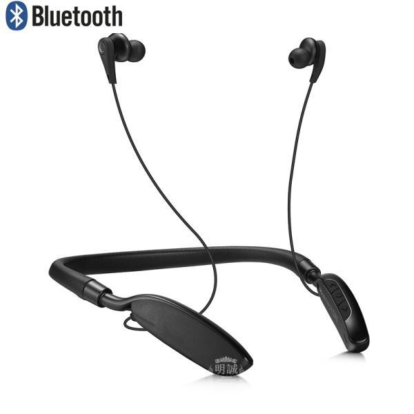 ワイヤレス ノイズキャンセリング イヤホン 高音質 Bluetooth ブルートゥース イヤホン ネックバンド式 マイク付き ハンズフリー通話 最大20時間連続再生 iPhone|meiseishop|17