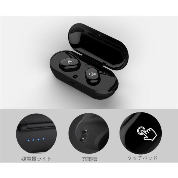 ブルートゥースイヤホン ワイヤレスイヤホン スポーツ スマホ対応 軽量 充電式収納ケース 高音質 ミニ 防水 無線通話 Bluetooth4.1 運動イヤフォン 【タッチ型】|meiseishop|20