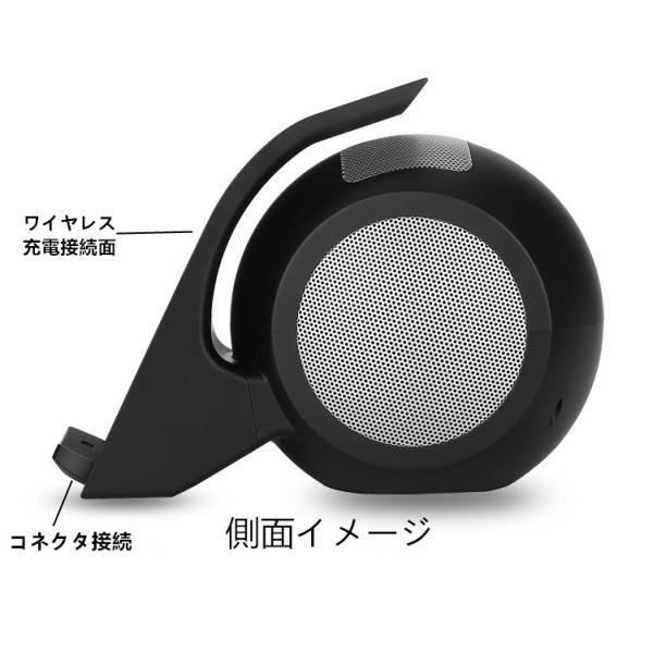 Qiワイヤレス充電スタンド Bluetooth 4.2 ポータブル充電式ステレオスピーカー ワイヤレス充電器 急速充電 15W ワイヤレス充電スピーカー 無接点充電 高品質|meiseishop|22