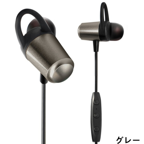 Bluetooth 4.2 ワイヤレスイヤホン 高音質 軽量 ブルートゥースイヤホン 防塵防水 重低音 スポーツ ヘッドホンイヤホン マイク付き ジョギング用 iPhone Android|meiseishop|24