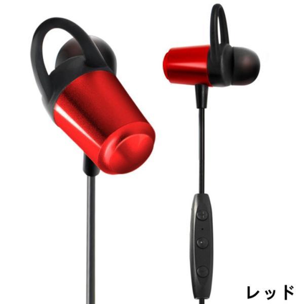 ブルートゥースイヤホン ワイヤレスイヤホン 高音質 軽量 防塵防水 重低音 Bluetooth 4.2 スポーツ ヘッドホンイヤホン マイク付き ジョギング用 iPhone Android|meiseishop|23