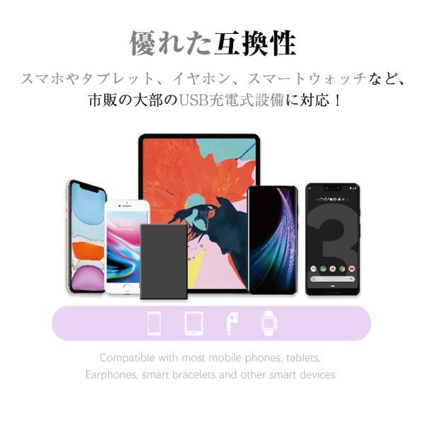 モバイルバッテリー 世界最小最軽 4000mAh 大容量 コンパクト スマホ充電器 超薄型 軽量 入力2ポート 急速充電 超小型 ミニ型 楽々収納 携帯充電器 PL保険|meiseishop|15