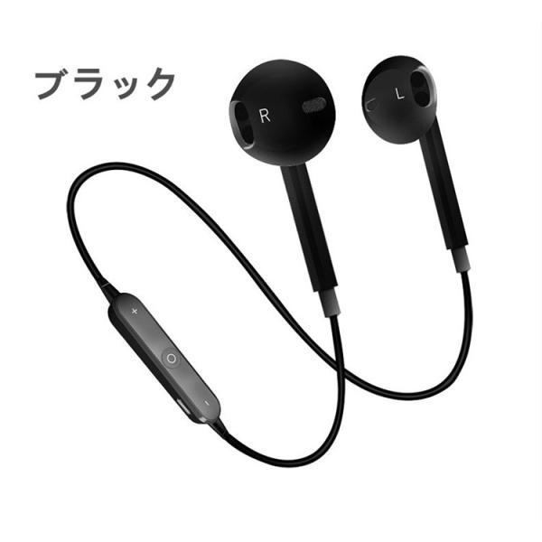 ワイヤレスイヤホン Bluetooth 4.1 スポーツ ブルートゥースイヤホン iPhoneX/8/7/6s/6 Xperia Android 対応 高音質 ワイヤレスイヤホン|meiseishop|08