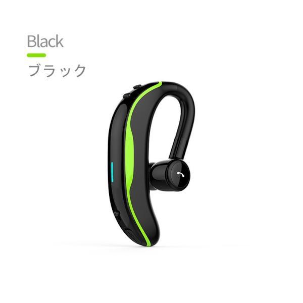 ワイヤレスイヤホン ブルートゥースイヤホン ヘッドセット Bluetooth 4.1 耳掛け型 片耳 最高音質 日本語音声通知 ハンズフリー 180°回転 超長待機 左右耳兼用|meiseishop|22