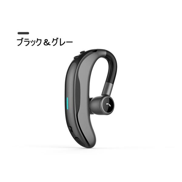 ブルートゥースイヤホン Bluetooth 4.1 ワイヤレスイヤホン 耳掛け型 ヘッドセット 片耳 最高音質 マイク内蔵 日本語音声通知 180°回転 超長待機 左右耳兼用|meiseishop|10