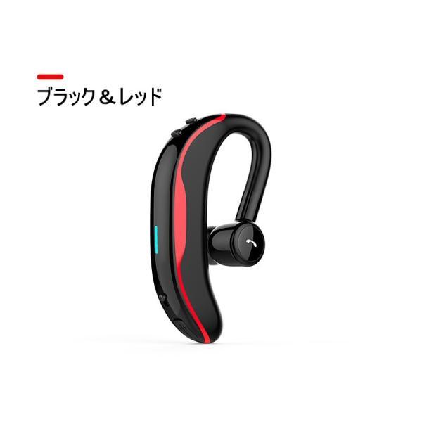 ワイヤレスイヤホン ブルートゥースイヤホン ヘッドセット Bluetooth 4.1 耳掛け型 片耳 最高音質 日本語音声通知 ハンズフリー 180°回転 超長待機 左右耳兼用|meiseishop|24