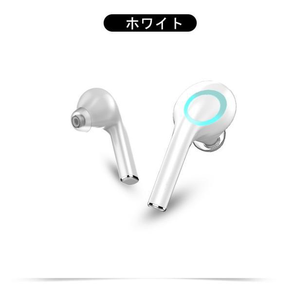 Bluetooth 4.1 ブルートゥースイヤホン ワンボタン設計 ワイヤレスイヤホン 片耳 ヘッドセット ハイレゾ級高音質 ハンズフリー通話 軽量小型 マイク内蔵無線通話|meiseishop|19