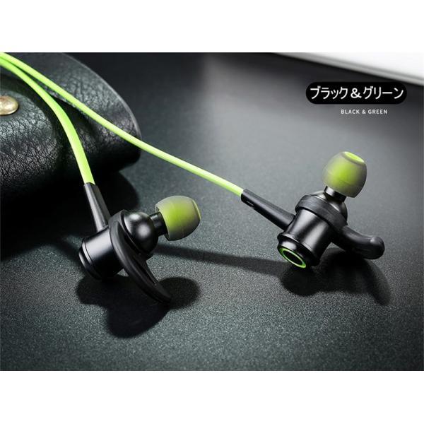 ワイヤレスイヤホン 高音質 ブルートゥースイヤホン Bluetooth 4.2 ヘッドセット マイク内蔵 ハンズフリー 超長待機 IPX6防水 ネックバンド式 8時間連続再生|meiseishop|22