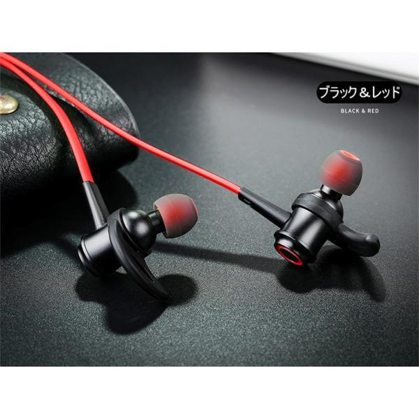 ワイヤレスイヤホン 高音質 ブルートゥースイヤホン Bluetooth 4.2 ヘッドセット マイク内蔵 ハンズフリー 超長待機 IPX6防水 ネックバンド式 8時間連続再生|meiseishop|23