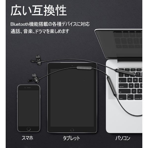ワイヤレスイヤホン Bluetooth 4.2 高音質  ネックバンド式 ブルートゥースイヤホン IPX7防水 36時間連続再生  ヘッドセット マイク内蔵 ハンズフリー 超長待機|meiseishop|18