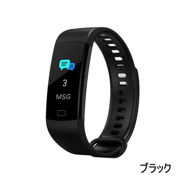 多機能スマートウォッチ ブレスレット 日本語対応 腕時計 血圧測定 心拍 歩数計 活動量計 IP67防水 GPS LINE 新型 睡眠検測 アウトドア スポーツ iPhone Android|meiseishop|22