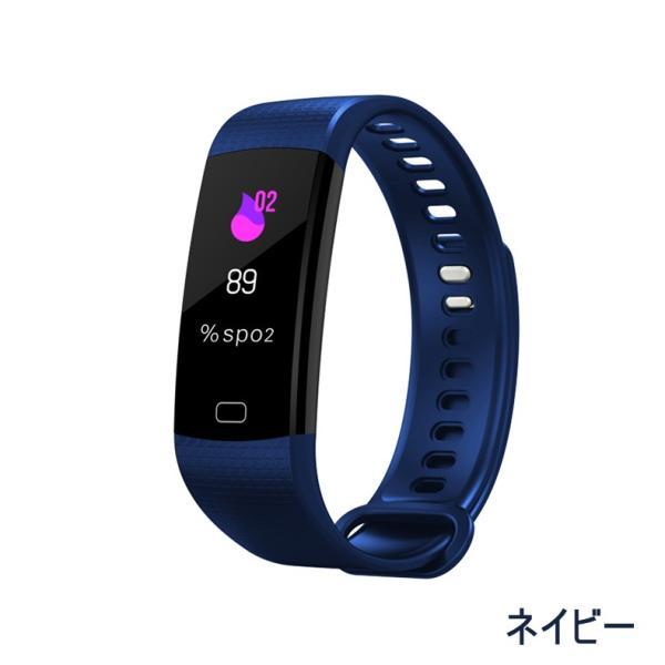 多機能スマートウォッチ ブレスレット 日本語対応 腕時計 血圧測定 心拍 歩数計 活動量計 IP67防水 GPS LINE 新型 睡眠検測 アウトドア スポーツ iPhone Android|meiseishop|23