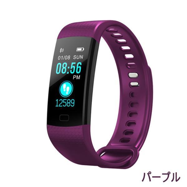 多機能スマートウォッチ ブレスレット 日本語対応 腕時計 血圧測定 心拍 歩数計 活動量計 IP67防水 GPS LINE 新型 睡眠検測 アウトドア スポーツ iPhone Android|meiseishop|24