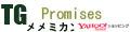 TG Promises ロゴ