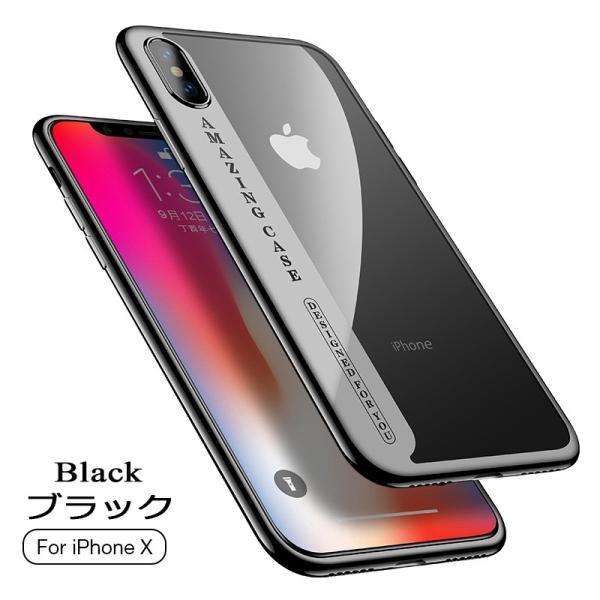 iPhoneXs Max ケース iPhoneX ケース iPhoneXR ケース iPhoneXS iPhone7 iPhone8 plus マックス スマホケース 超薄軽量 memon-leather 17