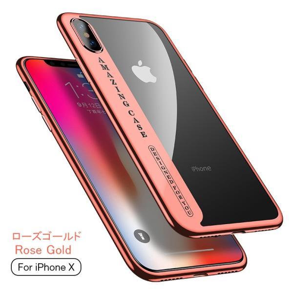 iPhoneXs Max ケース iPhoneX ケース iPhoneXR ケース iPhoneXS iPhone7 iPhone8 plus マックス スマホケース 超薄軽量 memon-leather 20