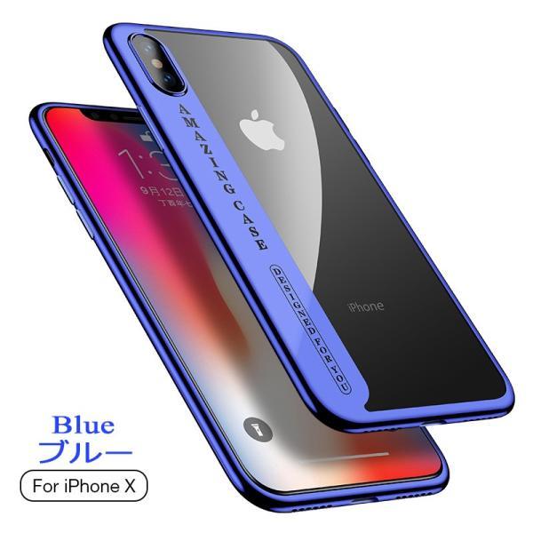 iPhoneXs Max ケース iPhoneX ケース iPhoneXR ケース iPhoneXS iPhone7 iPhone8 plus マックス スマホケース 超薄軽量 memon-leather 22