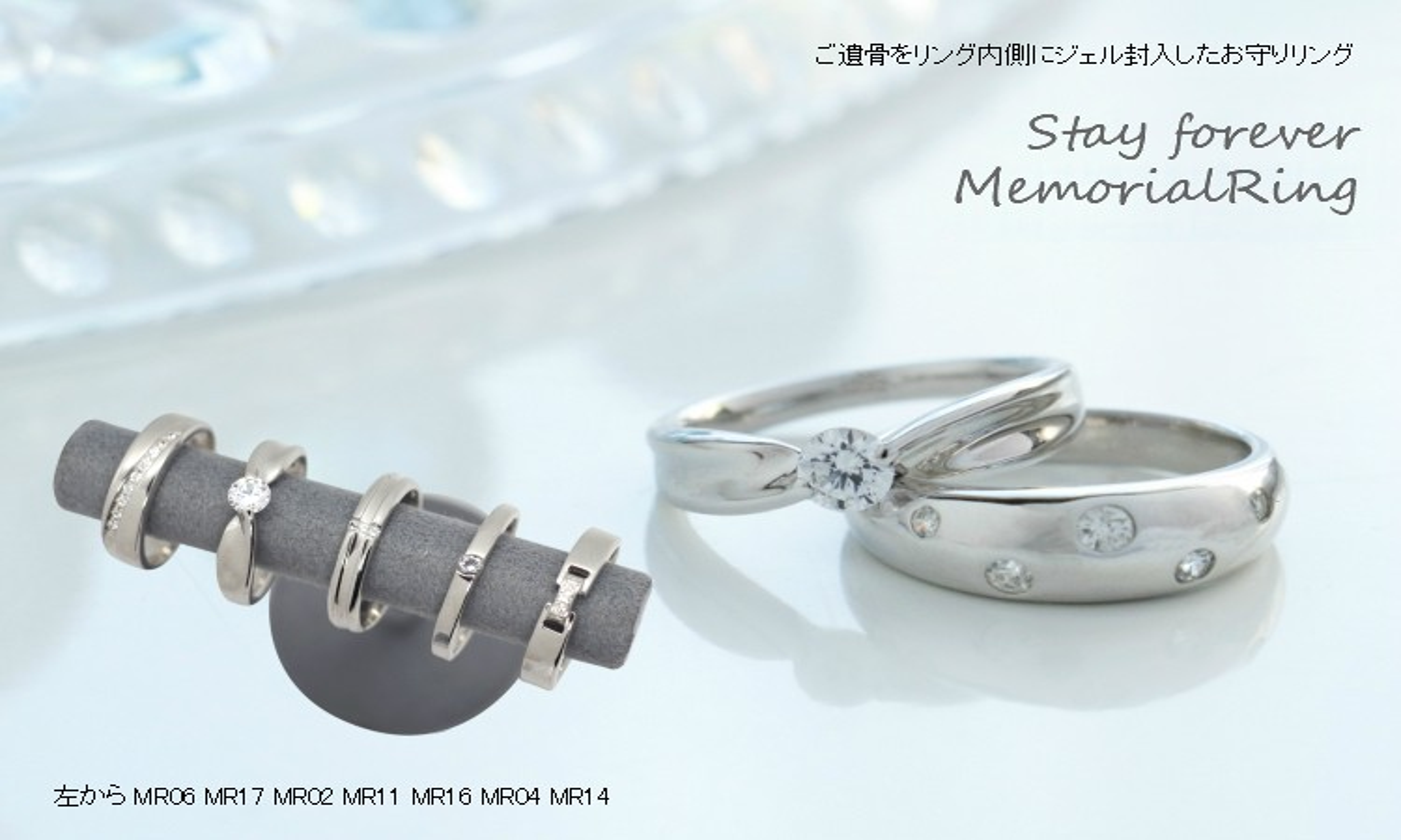 遺骨,指輪,メモリアルリング,完全防水,樹脂,手元供養