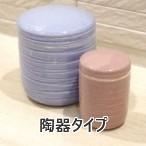陶器製の骨壷