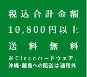 10800_freeship