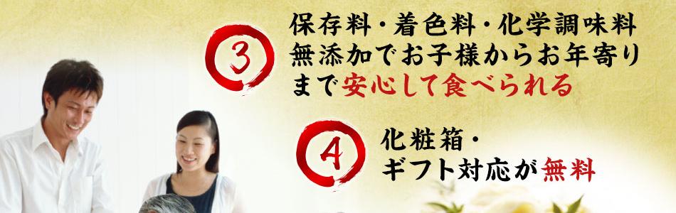 おすすめする理由3-4