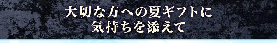 メッセージカードお知らせ1