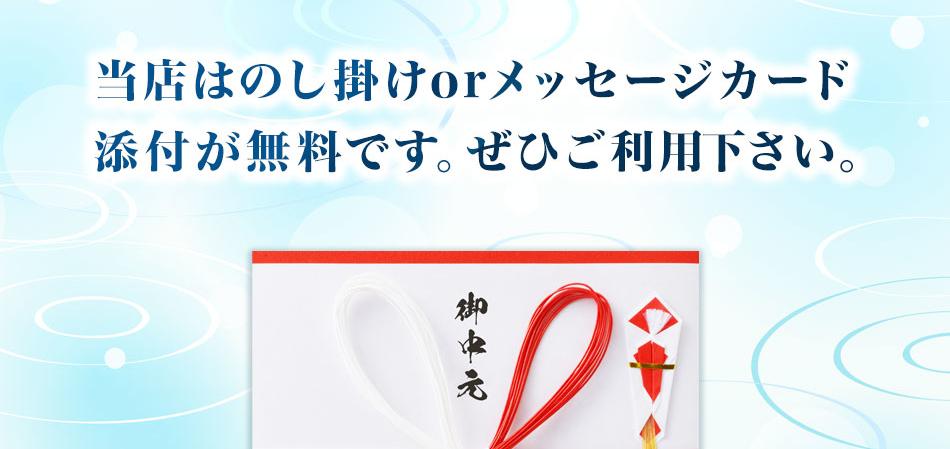 メッセージカードお知らせ2