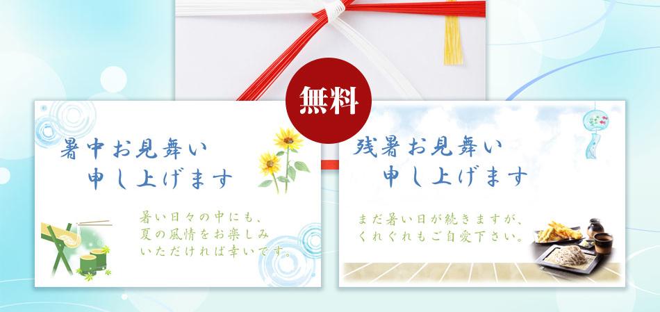 メッセージカードお知らせ3