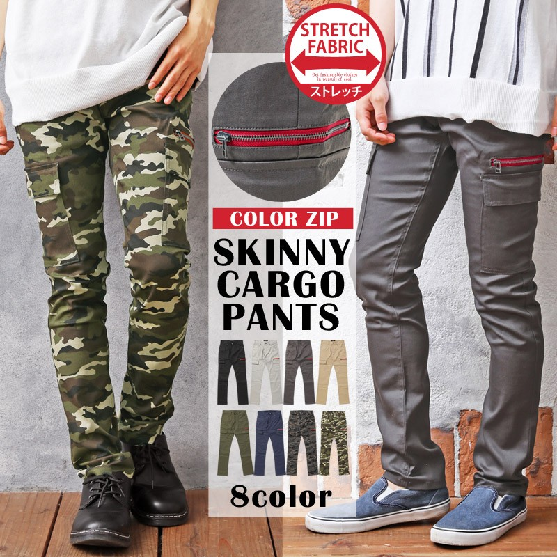 メンズ,メンズファッション,メンズカジュアル,通販,サイドレッドジップ,スキニー,パンツ,カーゴパンツ,ストレッチ,スキニーパンツ,ツイル,スリムパンツ,綿パン,コットンパンツ,美脚,細身,ロングパンツ,ボトムス,ズボン,JB-62218