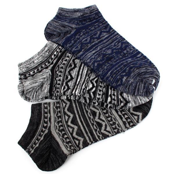 ショートソックス メンズ 靴下 3足セット 3足組み Healthknit ヘルスニット アンクルソックス スニーカーソックス ボーダー ロゴ 星条旗 アメリカ 星柄 チェック|menscasual|24