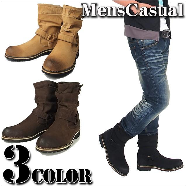 あすつく,メンズ,メンズカジュアル,通販,メンズブーツ,スエードブーツ,スウェードブーツ,エンジニアブーツ,ブーツ,ショートブーツ,YMS-106