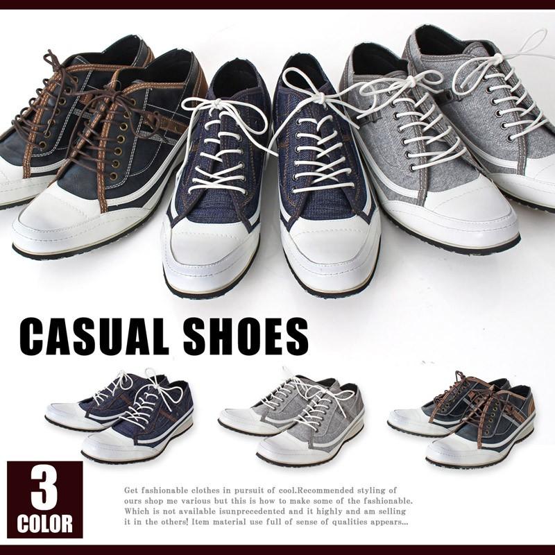 靴,メンズ,スニーカー,メンズファッション,メンズカジュアル,シューズ,通販,お兄系,カジュアルシューズ,レースアップ,BR890,BR894
