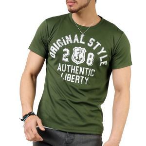 Tシャツ メンズ 吸汗速乾 ドライメッシュ素材 アメカジ Tシャツ カレッジ プリント TEE おしゃれ|mensfashion|29