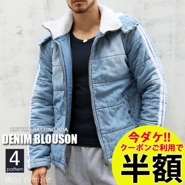 【タイムセールクーポン】24時間限定★カジュアルテイストな暖かジャケットがクーポンで半額に!