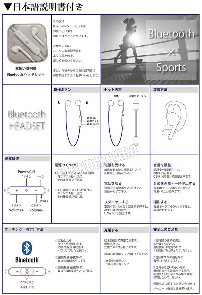 日本語説明書付き