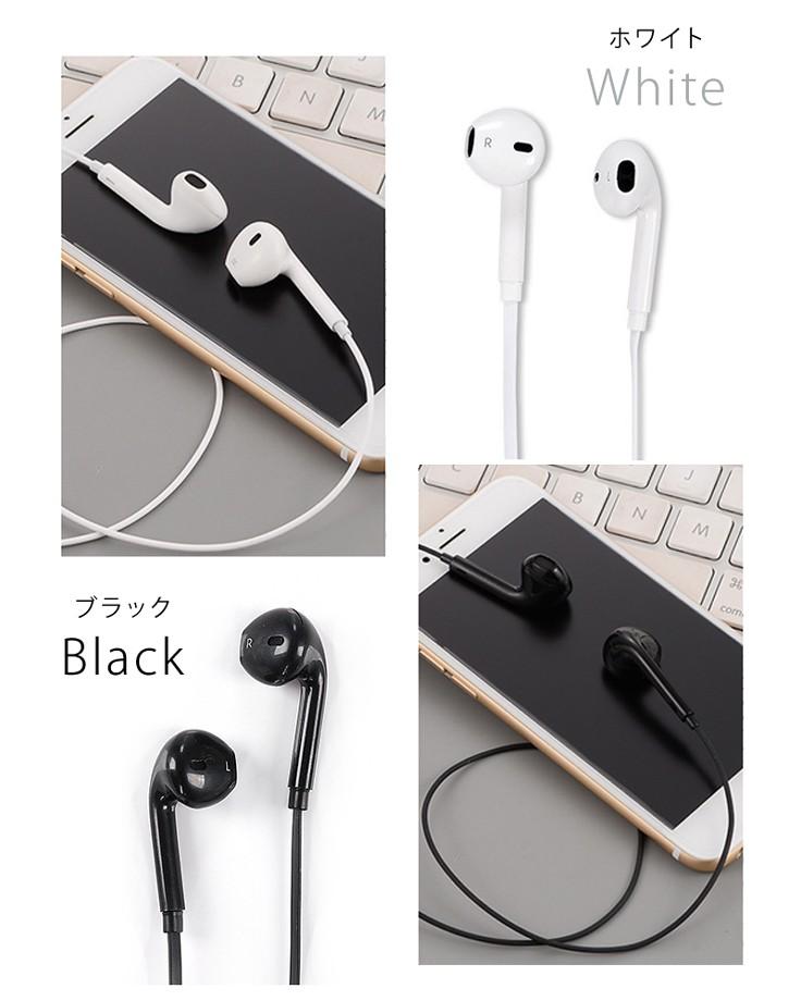 ホワイト・ブラックの2色展開